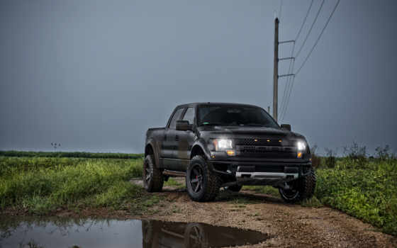 ford, raptor, пикап, svt, supercrew, jeep,