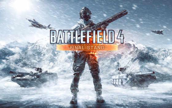 battlefield, final, stand, дополнение, шутера,