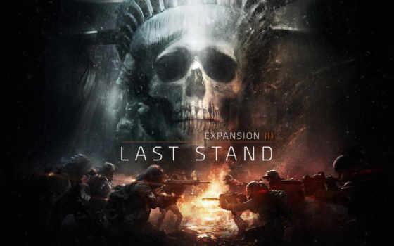 разделение, stand, последний
