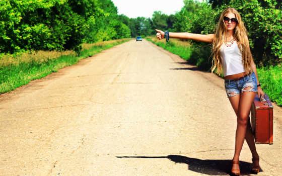 автостоп, девушка, машина, дорога, лес, голосует, рубашка, хороший, девушки, blonde, очки, трусы, багаж,