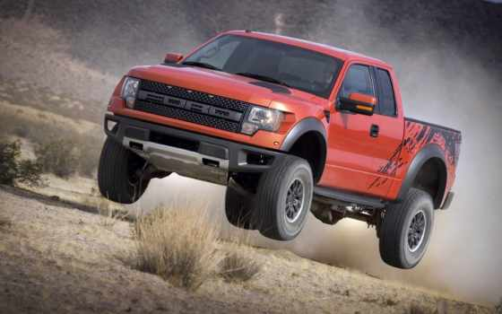 ford, raptor, svt,