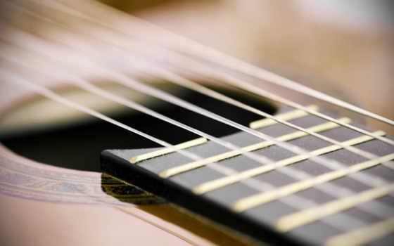 гитары, дек