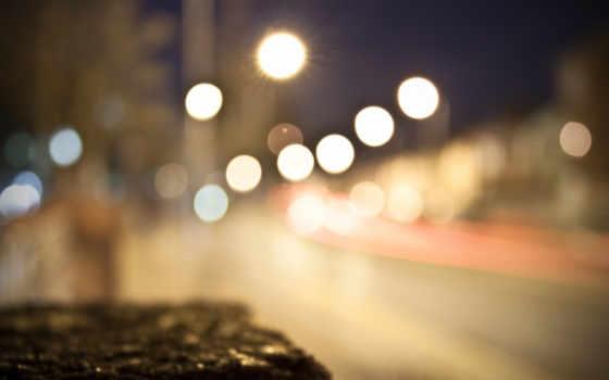 огни, города, город, свет, дорога,
