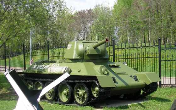 танки, оружие