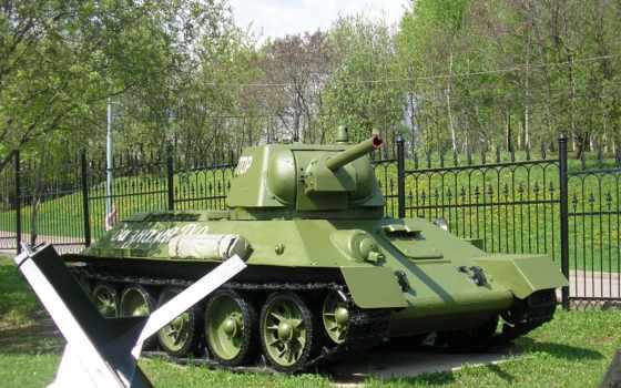 танки, оружие Фон № 21792 разрешение 1920x1200