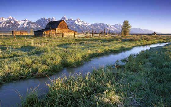 пейзажи -, landscape, природа