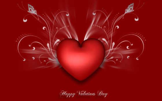 днем, valentine, день, святого, влюбленных, поздравления, рождения,