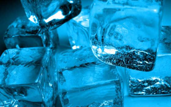 лед, холод