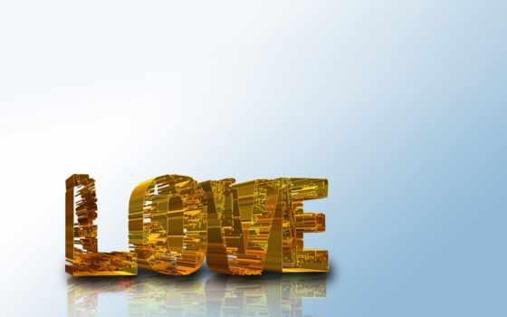 любовь, любов