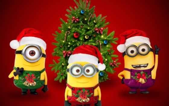 миньоны, new, год, christmas, заставки, фоны, xmas, cute, санта, ёлкой,