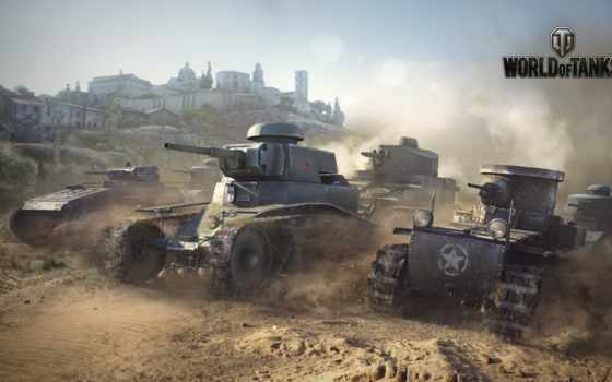 world, tanks, wot, мс-1, wargaming,