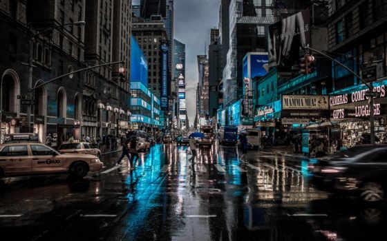 улица, вечер, транспорт