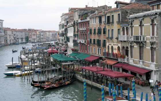 venezia, canal, grand, город, wqxga, заказать, ценам, италии, низким,