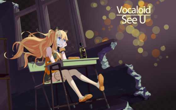 seeu, vocaloid, изображение