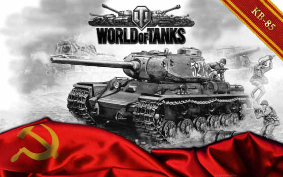 обои, world, tanks, танки, wot, фото, игры, танк,