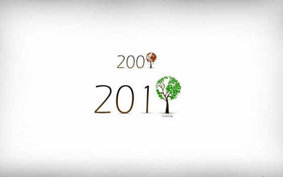 year, new Фон № 4329 разрешение 1920x1200