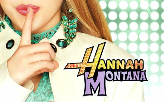 hannah, montana, season, серия, temporada, everything, серий,