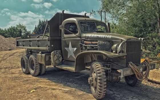 машины, truck, армия