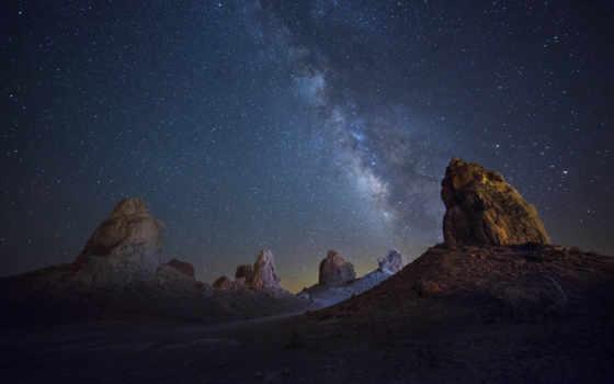 cosmos, разделе, planet, звезды, космоса, land,