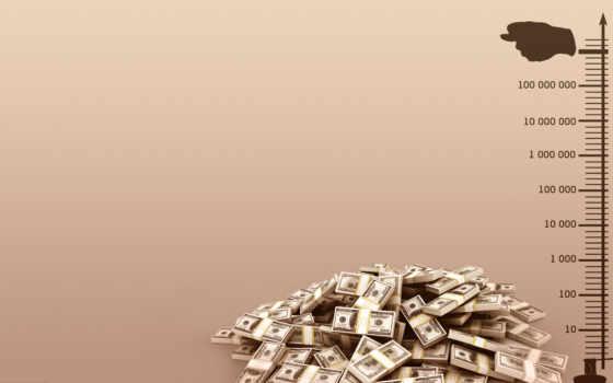 шкала, деньги