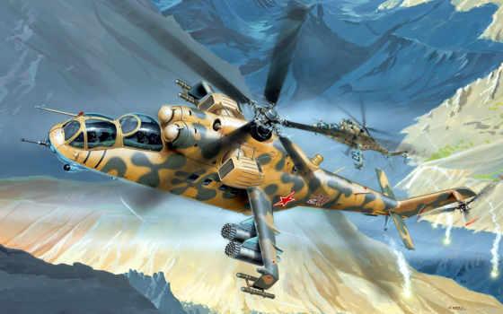 ми, вертолет, советский