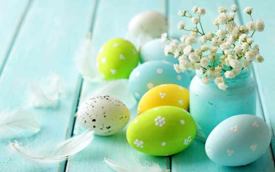 Пасха, яйца, праздники
