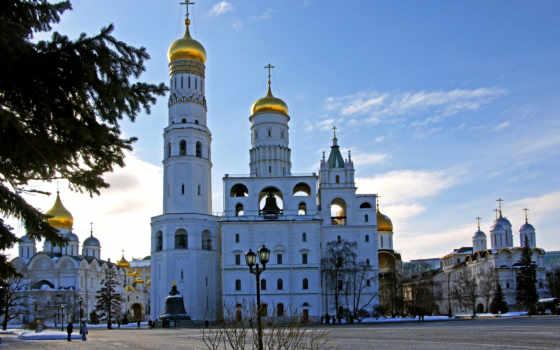 москва, иван, great, колокольня, ивана, башня, bell, город, russian, всемирного,