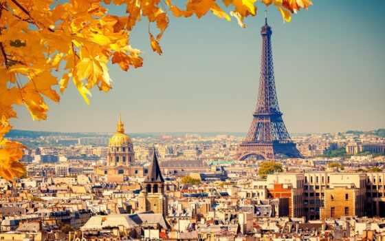 осень, париже, санкт