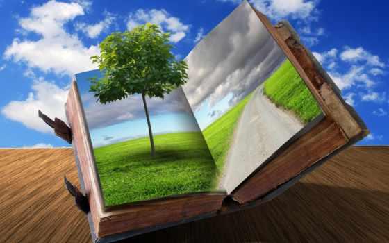 книга, creativ, oblaka