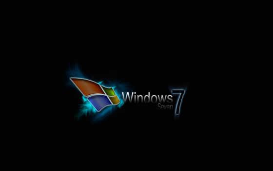 windows Фон № 115455 разрешение 1920x1200