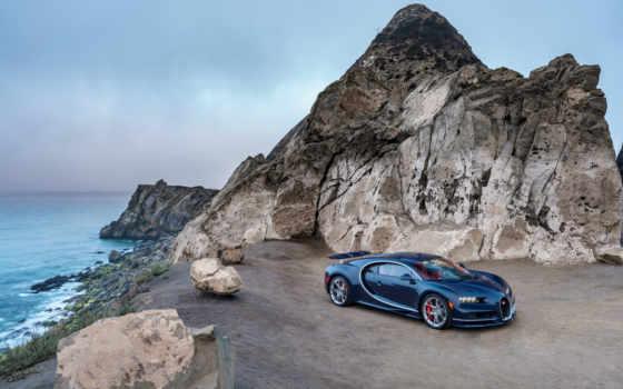 bugatti, chiron, rock, авто, blue,