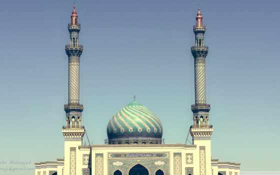 кум, islamic, iran,