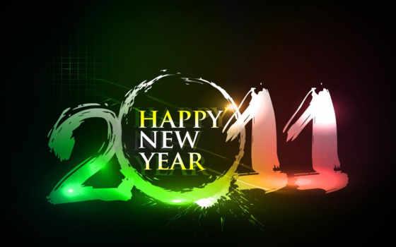 год, new, happy, новогодние,