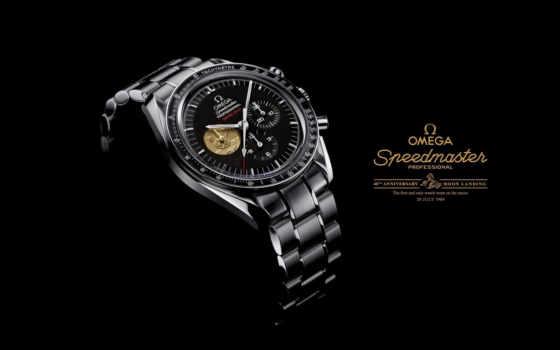 omega, часы