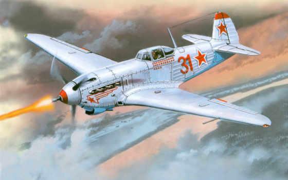 як, советский, истребитель, арт, самолёт, одномоторный, ark,