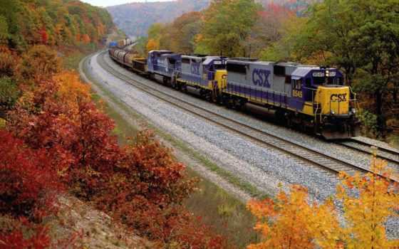 железнодорожник, днем, день, поезд, открытки, поздравления, локомотив, дорога, осень, отправить,