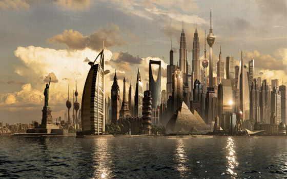 город, будущего,