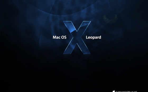 mac, леопард, you