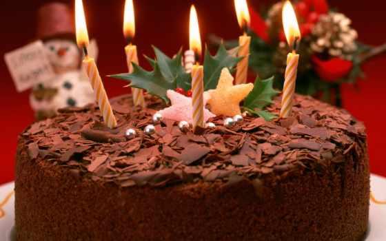 cake, birthday, happy, картинка, пирог, candles, рождественский, год, новый, chocolate, сладости, праздник, meal, свечи, müəllif, праздничный, десерт, images, download,