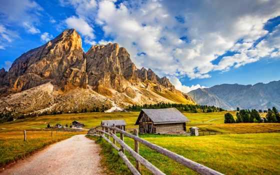 природа, scenery, landscape, full, гора, free,