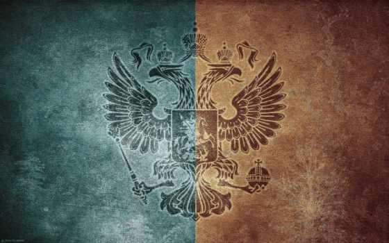 двуглавый, шубка, россия, орлан,