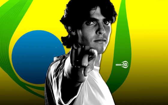kaka, brazil