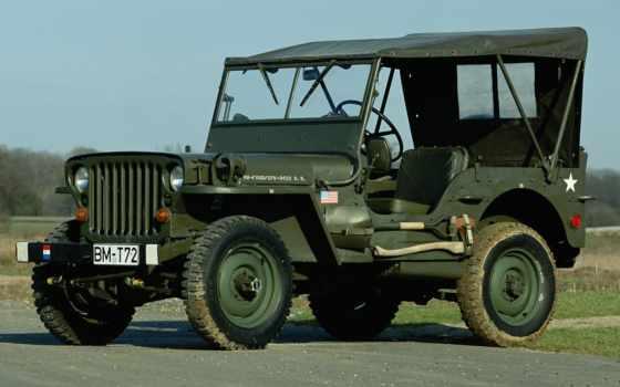 авто, купить, цены, jeep, willis, willys,