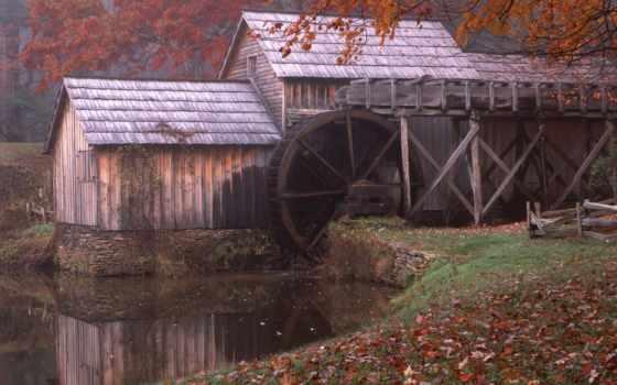 мельницы, mill, water