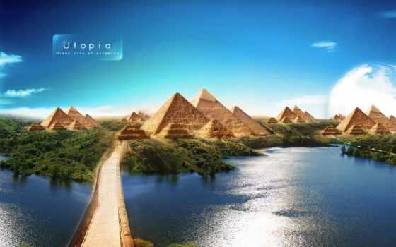 пирамиды, egito, utopia