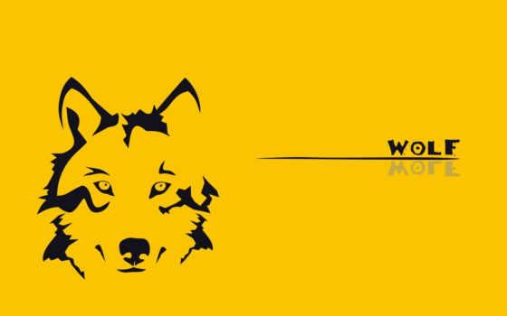 минимализм, волк, yellow, без, широкоформатные, надпись,