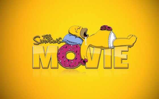 симпсоны, homer, мультфильмы