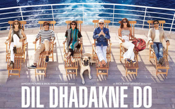 dil, dhadakne, movie