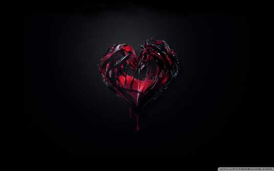 жутковатое сердечко