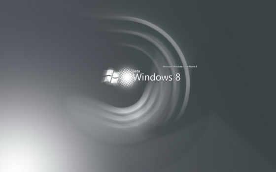 windows, microsoft, name, код, beta,